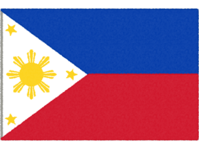 フィリピンの方の帰化許可申請をご依頼いただきました。